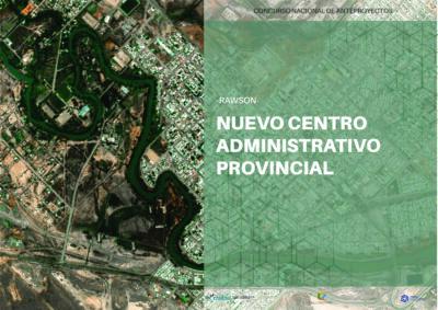 concurso nuevo centro administrativo provincial rawson fadea
